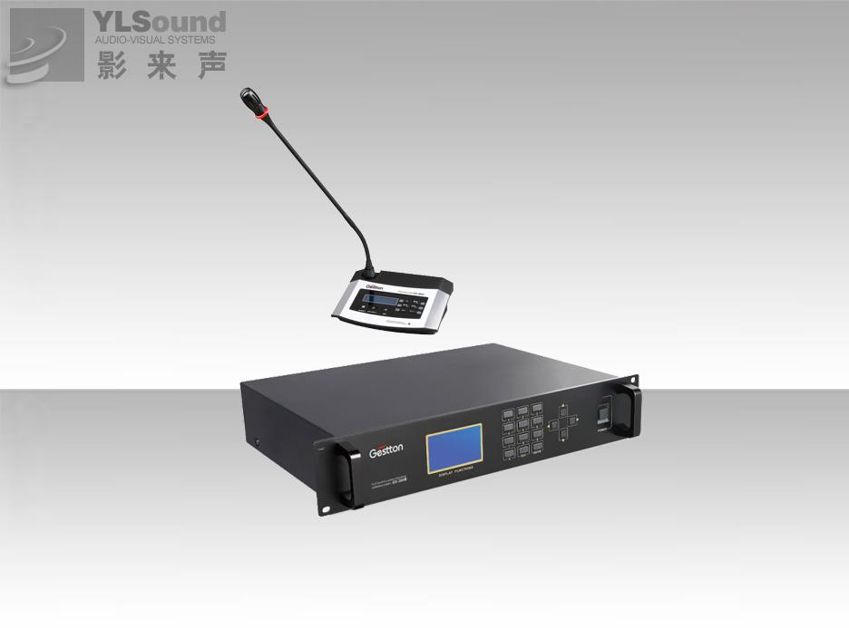 GS-380系统是音频会议技术与智能数字控制技术的完美结合。系统为嵌入式设计,由软件和硬件组成,采用CPU程序编辑控制。不需要外接电脑可以独立完成表决、签到、跟踪、同传等全功能操作。也可以接入电脑进行大型的表决会议。 系统集成高保真的线路,使音质原音重现,全功能的设计是宾馆、酒店、政府机关、企事业单位会议租赁、多功能会议室等各类型会议工程应用环境的理想解决方案。 GS-380M主要特点  菜单中英文液晶显示,更加直观和人性化;  带5+1路同声传译功能;  单元内置IC卡读卡器,具有IC卡签到功能;
